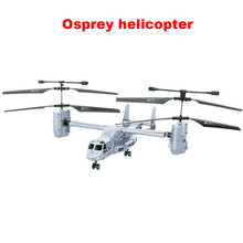 2015 New Version QS992 2.4Ghz 4CH RC 3D osprey Helicopter Radio Control RTF ready to fly with Gyro with light free shipping