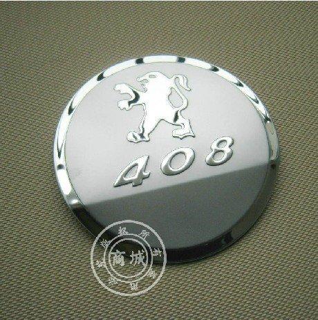 Крышка бензобака 2010/peugeot 408