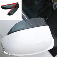 Emgrand EC7 EC7-RV 2009 2010 2011 2012 2013 style ,car rearview mirror rain eyebrow,2pcs/pair