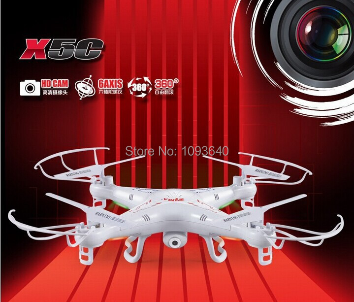 Syma X5C Explorers 2 4G 4CH RC Quadcopter with 3 7V 500mAh and 600 mAh and
