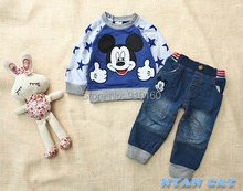 wholesale good quality spring and autumn  cartoon coat +pants  leisure suit 2 pcs for boy kid set   5 size(China (Mainland))
