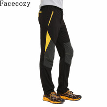 Men Summer&Spring Quick Dry Sports Pant Male Elastic Outdoor Hiking&Trekking Sweatpant Multi-Use Rock Climbing Trousers Brand