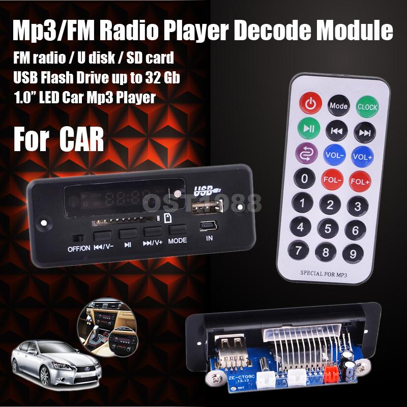 Audio stereo Car Mp3 Player Wireless FM Radio Tuner Modulator Decode Module Reproductor CD Automotivo automovil USB/Mini USB/SD(China (Mainland))
