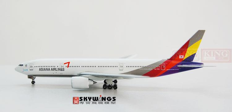 Special offer: Dragon Wings B777-200 HL7596 1:400 56182 Asiana Airlines commercial jetliners plane model hobby(China (Mainland))