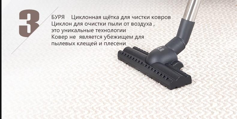 9002 vacuum cleaner 13
