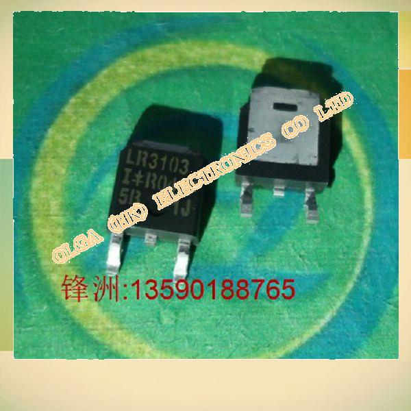 Imported from MOS tube LR3103 IRLR3103TRL the TO - 252(China (Mainland))