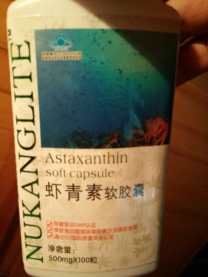 500mg * 100 dietary supplement Natural astaxanthin softgels capsule anti aging