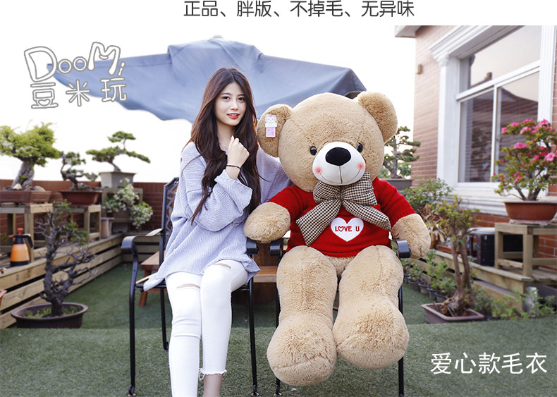 big plush round eyes big bow tie red love sweater teddy bear toy huge bear doll gift about 160cm(China (Mainland))