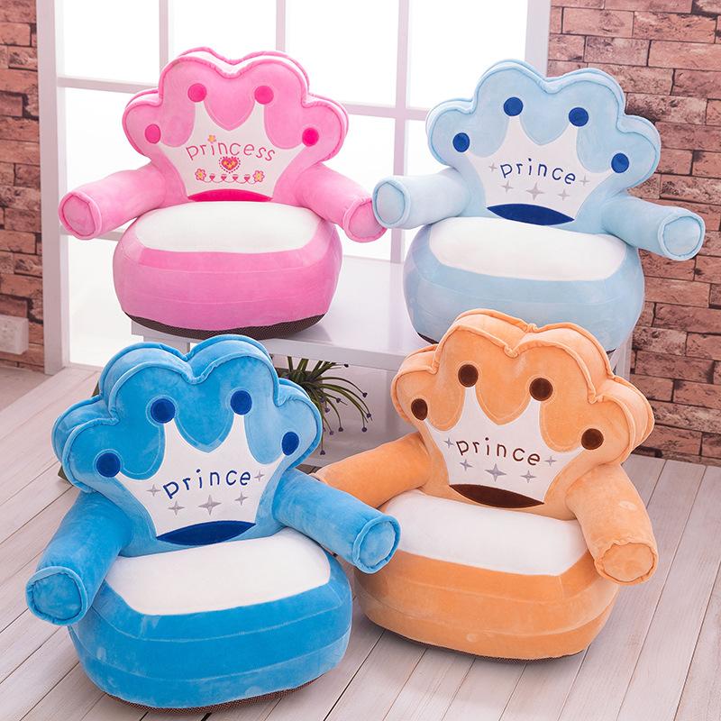 commentaires enfants fauteuil faire des achats en ligne commentaires enfants fauteuil sur. Black Bedroom Furniture Sets. Home Design Ideas