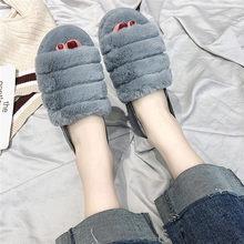 COOTELILI Nữ Dép Đi Trong Nhà Mùa Đông Ấm Giày Người Phụ Nữ Trơn Trượt trên Bãi Trượt Nữ Lông Thú Giả Dép Nữ 36- 41 bán buôn(China)