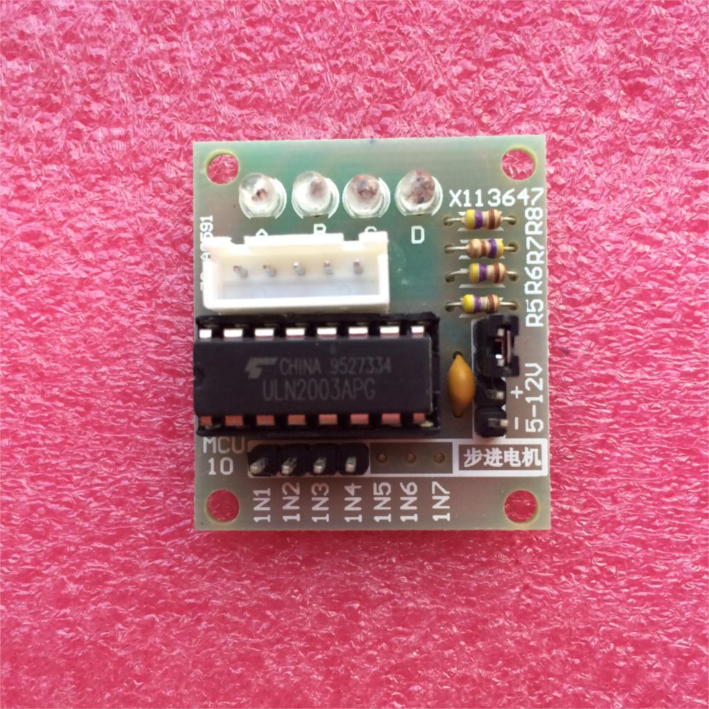 28BYJ-48 Stepper Motor with ULN2003 driver and Arduino