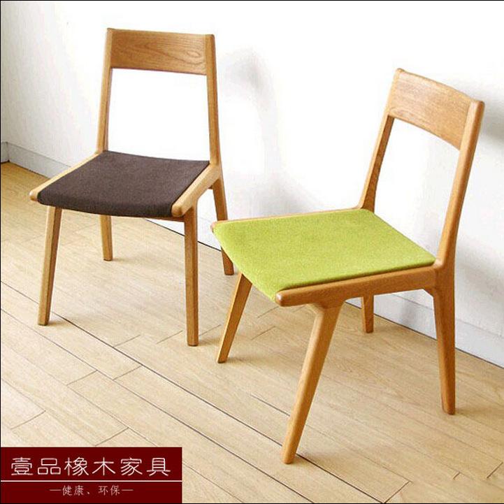 nordic furniture simple japanese style oak solid wood