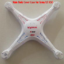 Syma X5 X5C Main Body Shell Cover Case Replacement RC Quadcopter Drones Spare Parts Accessories(China (Mainland))