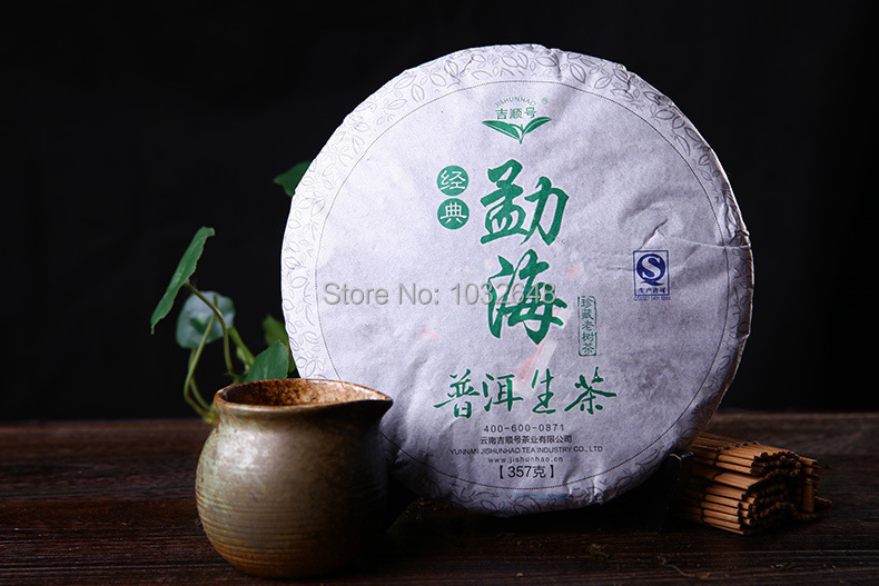 Гаджет  Special Free shipping Yunnan Pu