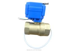 1pcs motorized ball valve DN25 (reduce port), 2 way,24V electrical valve(China (Mainland))
