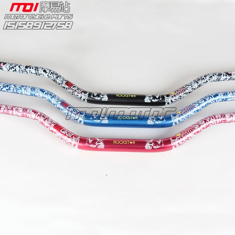 "3 Colors Metal Mulisha ROCKSTAR Pack Fat Bar 1-1/8"" Dirt Pit Bike Motocross Motorcycle Handlebar 810mm length 28mm PRO aluminum"