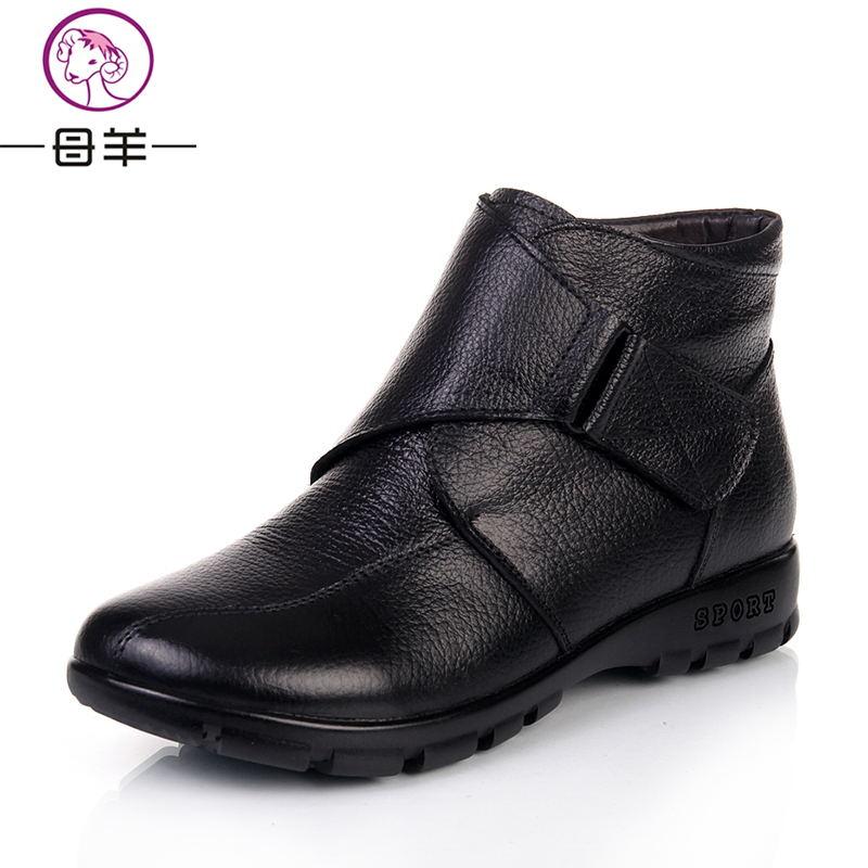 Гаджет  MUYANG Chinese Brands genuine leather boots women,Plus size Winter women