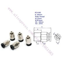 5pcs PC4 M5 Male Thread 4mm Push In Joint Pneumatic Connector Quick Fittings for 3D printer