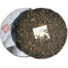 100g China Yunnan Yiwu Alpine Stars Puer Tea Arbor Old Trees Raw Pu er Lower Blood