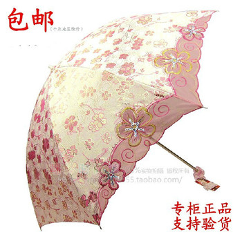 2013 hongye umbrella super anti-uv sun protection umbrella sun umbrella sun cool umbrella upf50
