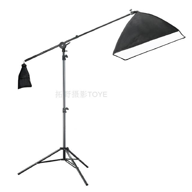 Studio Photographic Equipment 2M Light Stand +50*70CM Softbox cross arm kit Photo Studio Accessory photography light CD50(China (Mainland))