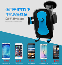 New arrival brand Robot shape blue Universal Suction cup bracket Phone Holder Car Air Vent For