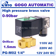 "GOGO 0-90bar 2 way Brass water high pressure air solenoid valve 1/4"" BSP 24V DC Orifice 1.5mm normal close PG-M02 with plug type(China (Mainland))"
