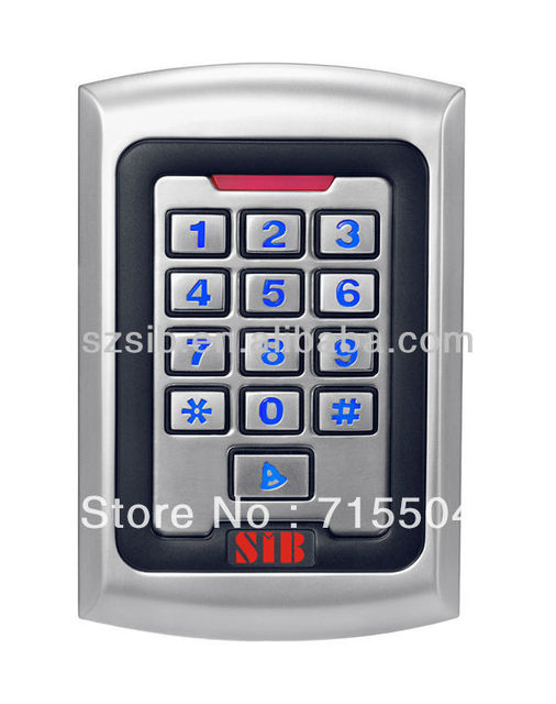 Door access control system S500MF