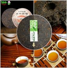 Puer shu chinese puer tea 357g shu puerh tea 357g chinese puer tea 357g puerh raw