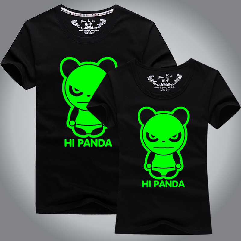 Screen print shirts cheap is shirt for Print t shirt cheap