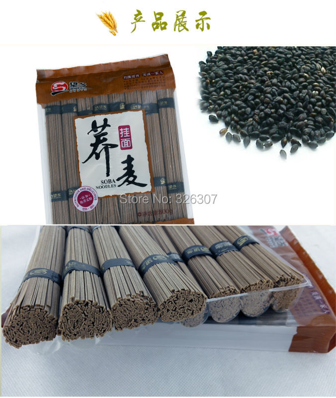 Buckwheat noodles grains coarse pasta nutrition fast-food stay healthy delicious cooking soba noodles buck wheat 800gX2bags