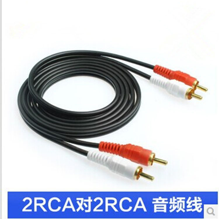 2RCA Two Pairs of Two Double Lotus Audio Line Signal Line PC TV Audio Amplifier Audio Extension Cable 2 On 2(China (Mainland))