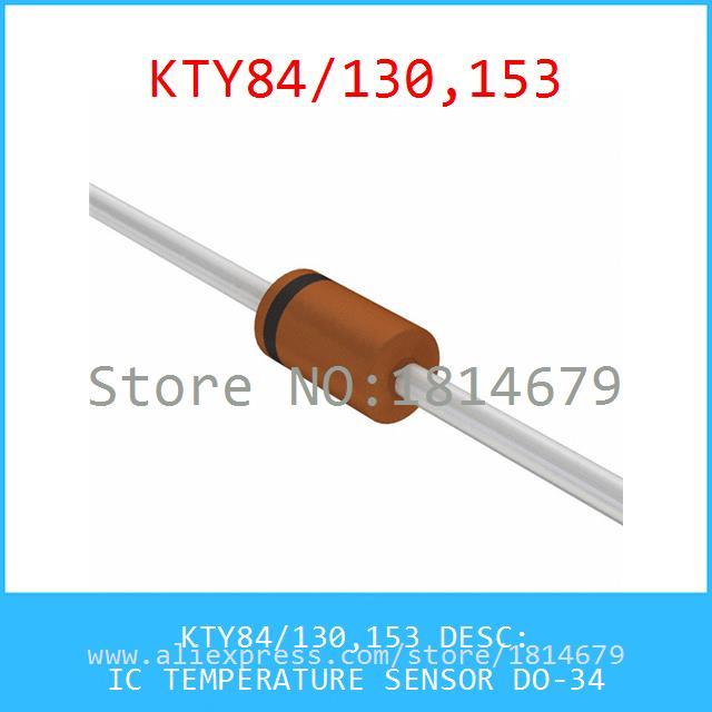 интегральной схемы KTY84