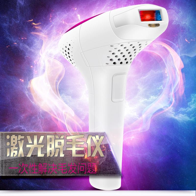 Household women's laser hair removal epilator full-body face ipl hair removal machine