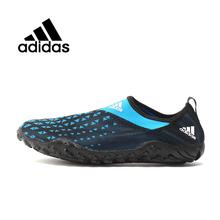 Aqua Original de Adidas Hombres Zapatos Al Aire Libre zapatillas deportivas envío libre