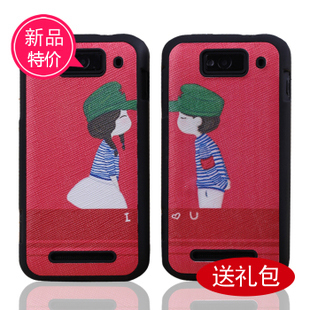 Millet m1 s phone case protective case millet m1 mobile phone color covers protective case mobile phone case cartoon