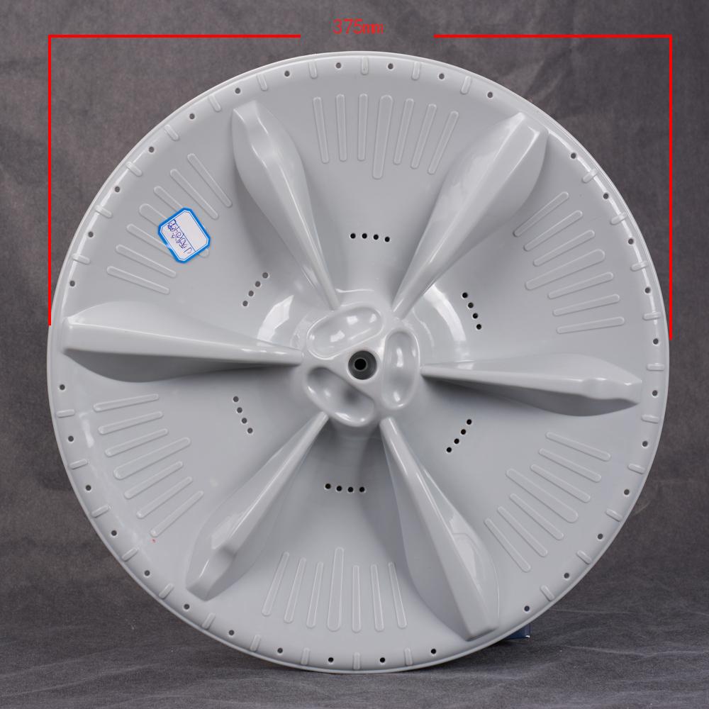 Washing machine Pulsator UM-2