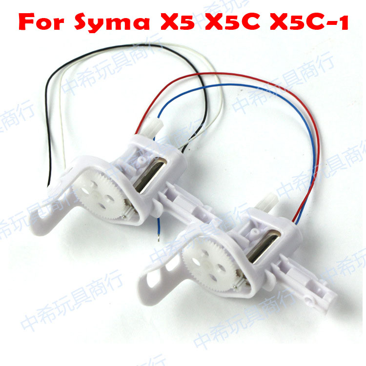 2pcs(CCW+CCW) White Moter + Gear Set Replacement Spare Parts foy Syma X5 X5C X5C-1 RC Quandcopter Drones Helicopter(China (Mainland))