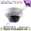 5 megapixel Full HD IP Camera POE Support DS 2CD2755F IS Dome CCTV Camera IP67