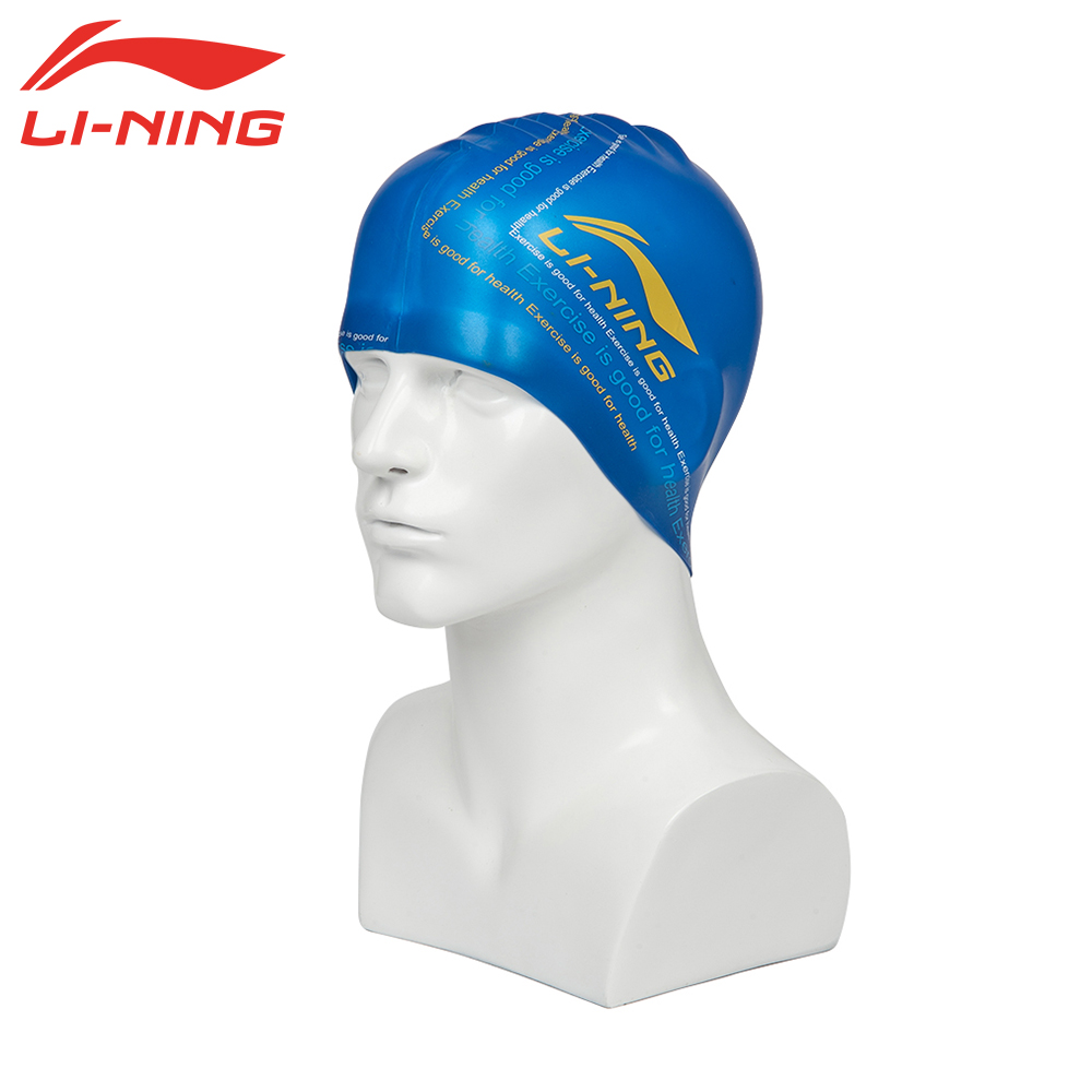 LI-NING Waterproof Silicone Swimming Cap for Men Protect Ears Female Long Hair Sports Swim Pool Hat for Women Adults LSJL809-1(China (Mainland))