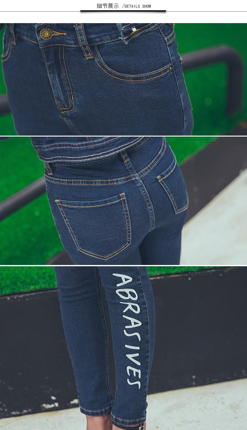 Скидки на Женщина Джинсы Тощий Высокой Талией брюки Женщины Джинсовый Карандаш Брюки Стрейч Талии Женщины Letter Pattern Упругие JeansXCD-X265