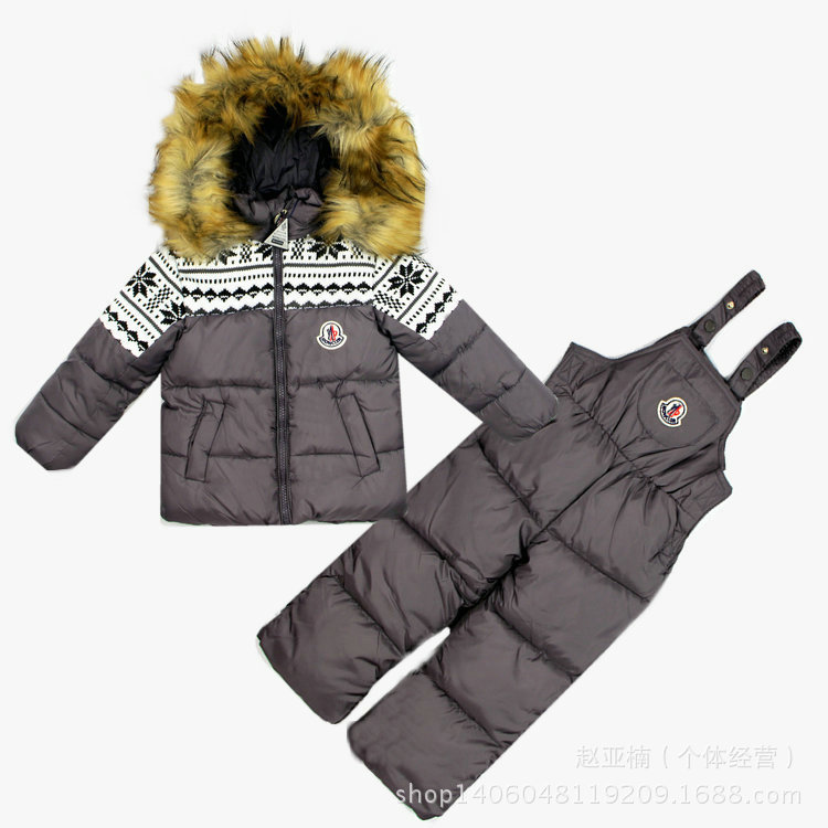 Зимняя Одежда Брендовая С Доставкой