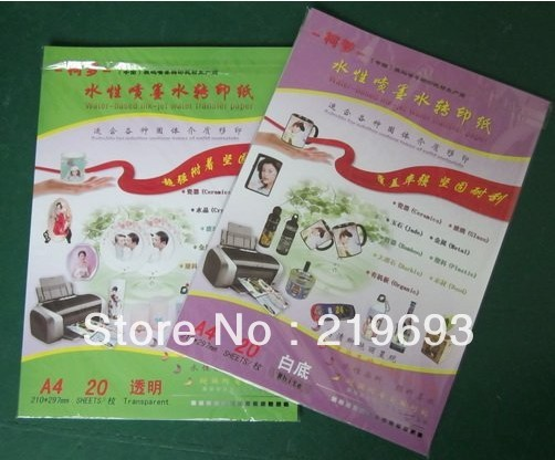 A4 size(100 pieces clear color+100 pieces white color),Melamine Transfer printing paper,inkjet water transfer