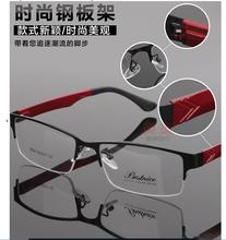 2015new optical glasses brand designer eyeglasses women frame fashion half-frame men glasses for computer armacao oculos de grau