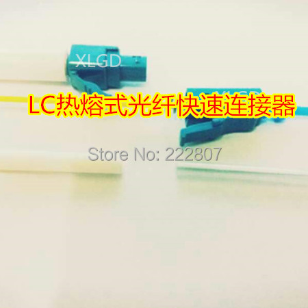 Hot Melt type LC Fiber Optic Connector Fast Connector/FTTH - Shenzhen ikway Technology Co.,Ltd store