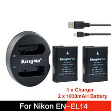 2 x 1030mAh Sport DV Battery + Dual Charger port Home Charger + USB Cable For NIKON EN-EL14 D3100 D3200 D5100 D5200 batteria(China (Mainland))