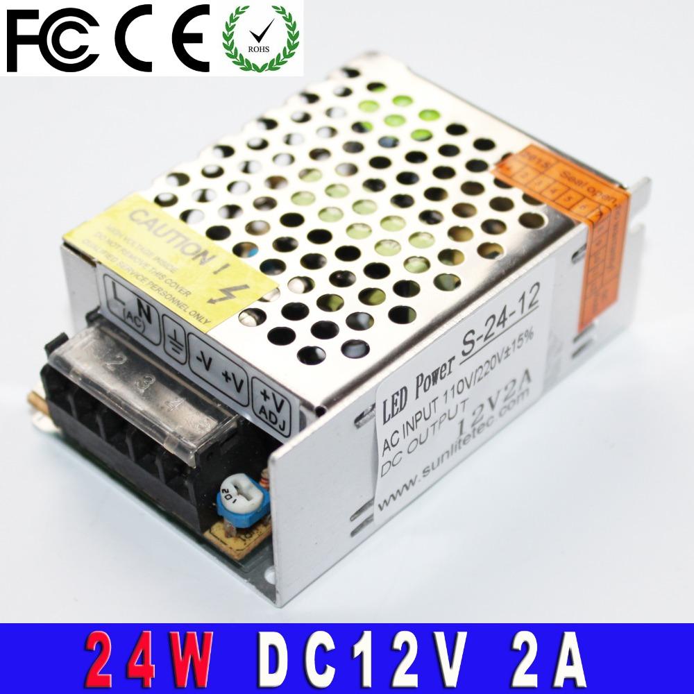 dc 12V 24W Switching power supply UPS for LED Strip CNC 3D Print transformer 100-240V AC to 2A USP DC12V block power With motor(China (Mainland))