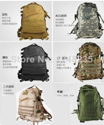 Wholesale CP Tactical, Hunting, Hiking, Camping, 3D, Military Backpack, Ideal for Outdoor War Game Activities Free Shipping(China (Mainland))