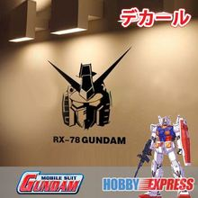 New RX-78 – Mobile Suit Gundam Anime Wall Decal Japanese Waterproof Vinyl Multifunction Decorative Sticker OSK038