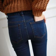 2016 Korea New Fashion Women Jeans Women's Pencil Pants Casual Pantalones Slim Elastic Female Trousers Feet  Dark Blue 7 Sizes(China (Mainland))